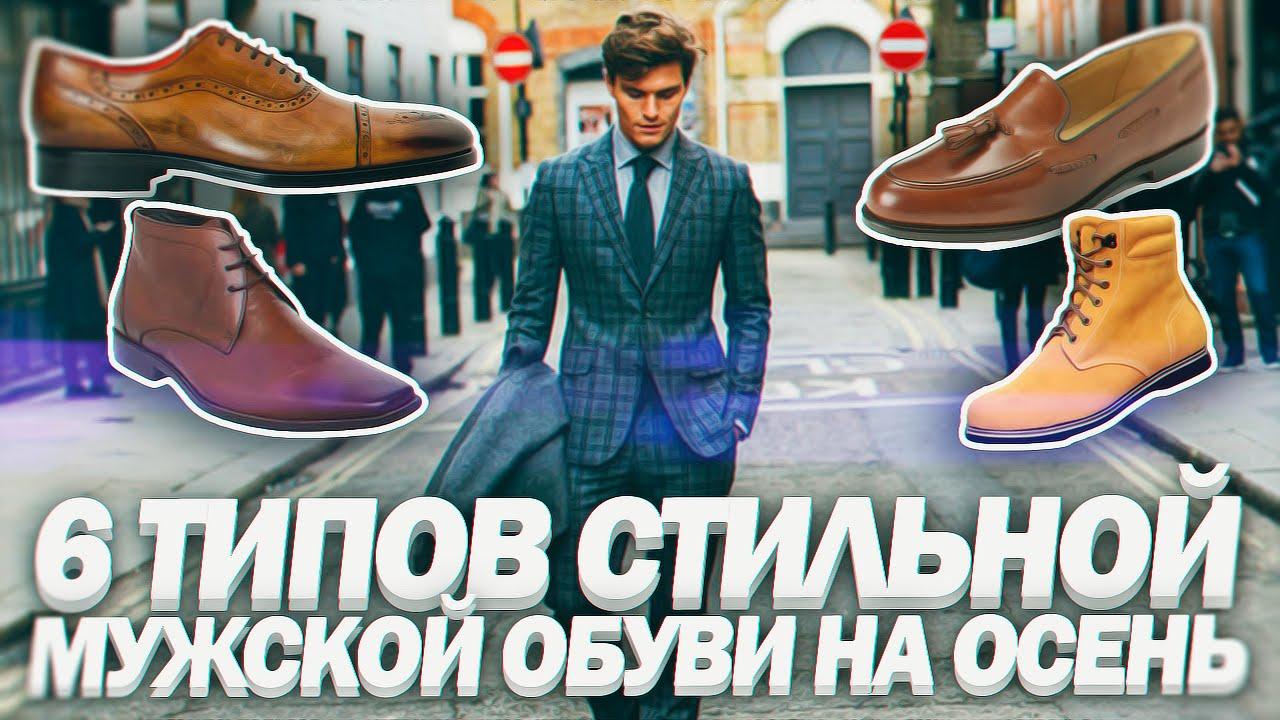 Топ-10 русских онлайн-магазинов для заказа кроссовок и одежды .