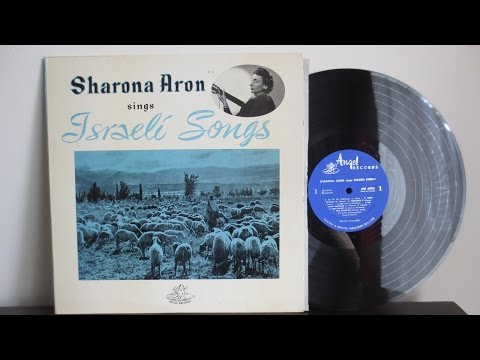 Sharona Aron Sings Israeli Songs With Guitar Accompaniment (1955) - Vinyl Reincarnation
