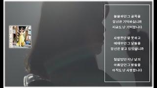아이유(IU) - 나의 옛날이야기 / 1시간