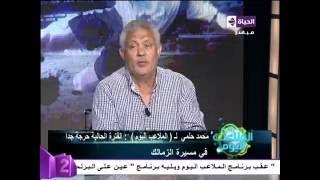 فيديو| حلمي: «مرتضى منصور يملك كاريزما غريبة.. ولا يتدخل في التشكيل»