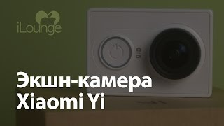 xiaomi YI Action Camera - Полный обзор экшен камеры  тест Фото/Видео съемки