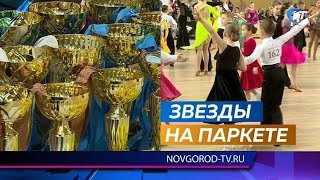 Великий Новгород на один день стал танцевальной столицей Северо-Запада