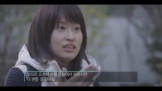 #3 우리가 몰랐던 이야기2-청각장애(서울시 장애인식 개선 교육영상)