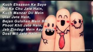 Yaaron Dosti Badi Hi Hasin Hai.............