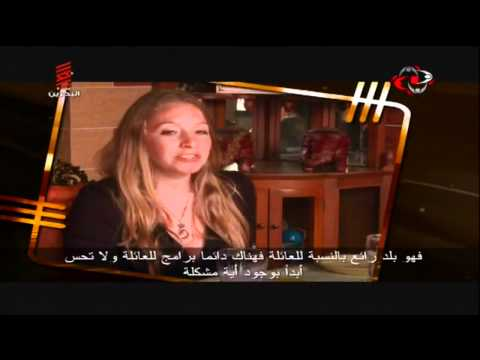 Bahrain is The Land of Peace Documentary
