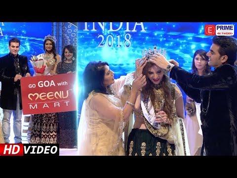Arbaaz Khan ATTENDS Miss & Mrs Tiara India 2018 | Prime Bollywood | EPN