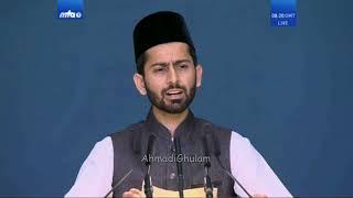 Hay Shukre Rabbe - Jalsa Salana Germany 2019 - Noorudin Ashraf