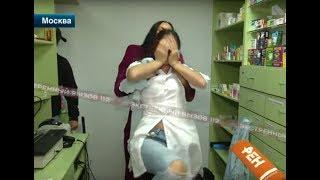 Аптека в центре Москвы стала притоном наркоманов!