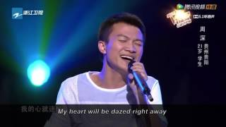 The Voice Of China Zhou Shen sings Huan Yan with English subtitles.mp3