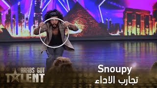 Arabs Got Talent - المغرب - Snoupy