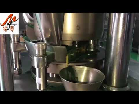 ZP-9B Spirulina tablets rotary press machine