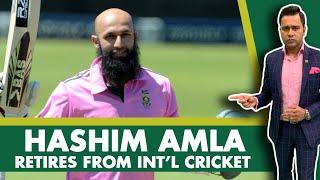 AMLA RETIRES from INTERNATIONAL cricket | #AakashVani