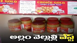 Fake Ginger Garlic Paste In Hyderabad   Special Report   Ntv