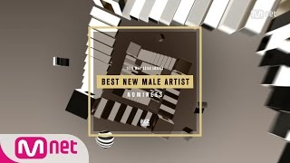 [2016 MAMA] Best New Male Artist Nominees