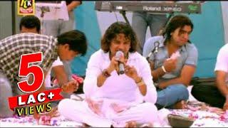 Main Lajpalan De Lar Lagiyan Full Song Vicky Badshah Mere Shahanshah