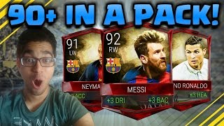 90+ ELITE IN A PACK!!! El Classico League Master 400K Packs Opening! Fifa Mobile 17