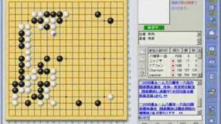 Repeat youtube video 囲碁講座 「秀和vs秀策 棋譜解説」