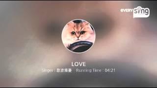 Singer : 歌波癒憂 Title : LOVE ティーボラン好きやわぁ ̄(=∵=) ̄ マリ...