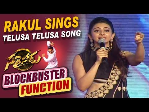Rakul Sings Telusa Telusa Song at...