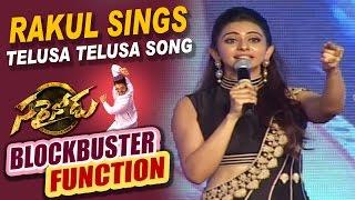 Video Rakul Sings Telusa Telusa Song at Sarrainodu Blockbuster Function || Allu Arjun, Catherine Tresa download MP3, 3GP, MP4, WEBM, AVI, FLV Oktober 2017