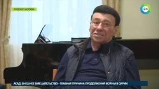 Тенор Вселенной  Зурабу Соткилаве   80 лет