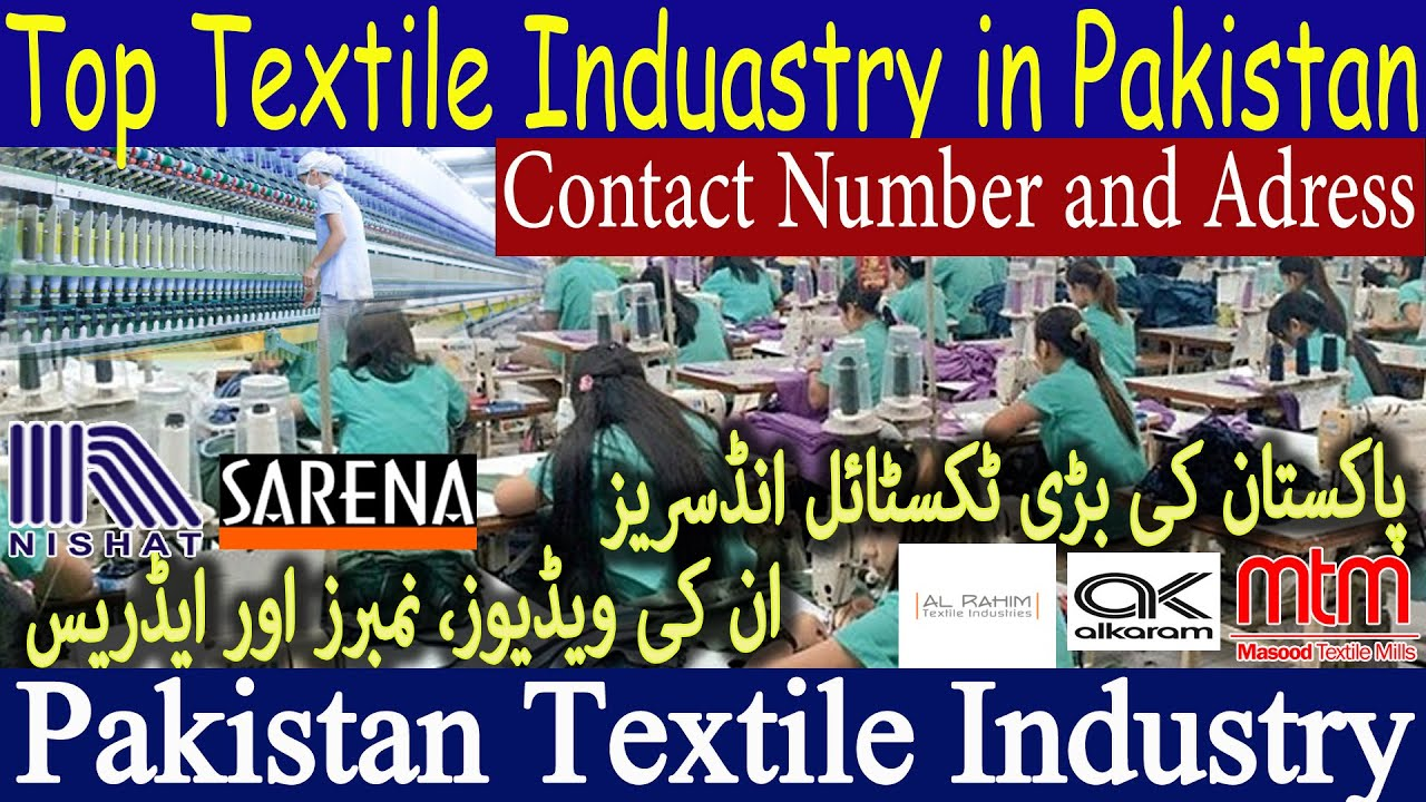 Textile industry in Pakistan Complete Video - Knowledge TV Live
