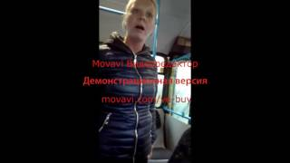 """Riga. divas sievietes ar bērnu, atrodoties alkoliskā reibumā uztaisija """"debošu"""" 3-jā autobusā"""