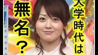 日本テレビの水卜麻美アナウンサーが、19日放送のバラエティー特番「今...