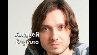Андрей Барило Ушёл от супруги к молодой актрисе. Актер из сериала Паромщица