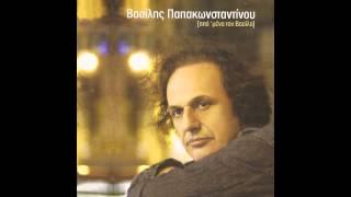 Vasilis Papakonstantinou - Fovamai.mp3