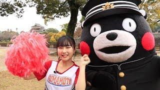 HKT48の田中美久と、熊本県のPRマスコットキャラクターのくまモン...