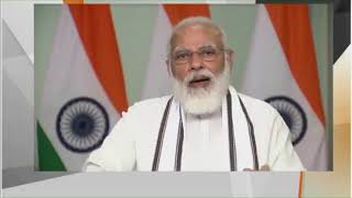 PM Modi's Remark on New Education Policy | NEP 2020 | Narendra Modi | BJP4India
