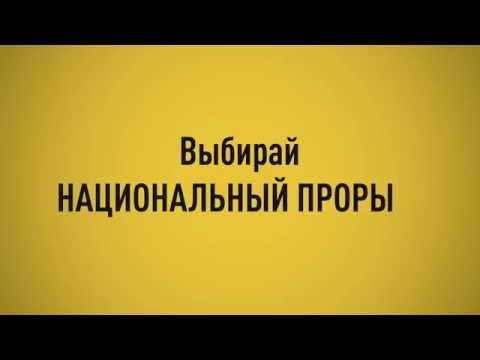 Хохольков евгений григорьевич фото