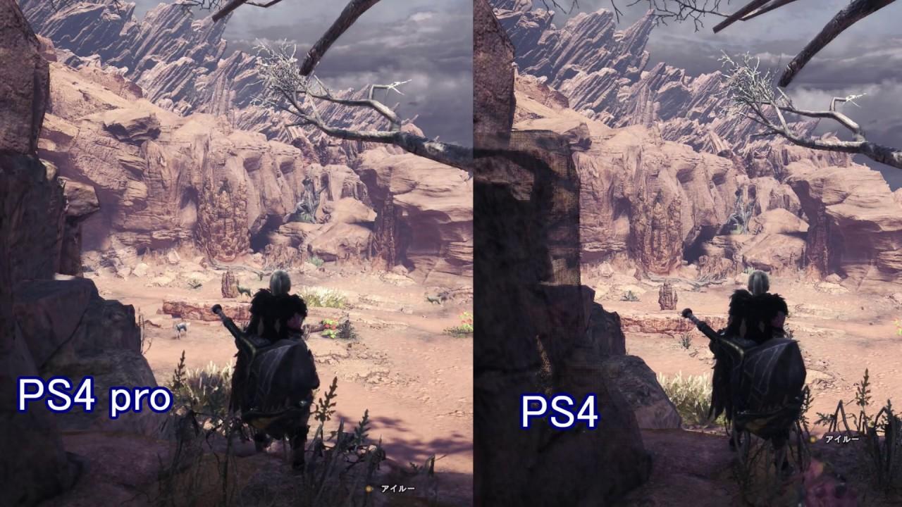 モンスターハンターワールドPS4 VS PS4 pro グラフィック比較 大蟻塚の荒野 MHW GRAPHICS COMPARISON