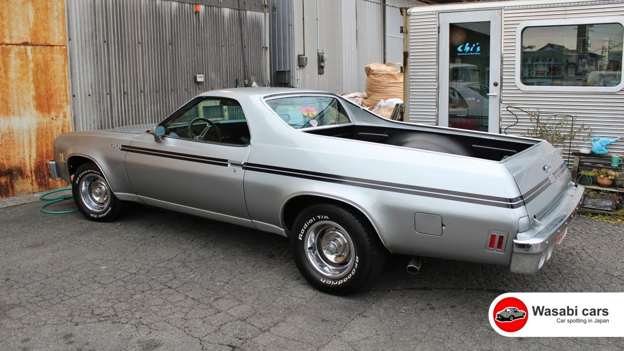 All Chevy 1976 chevy el camino : Spotted in Japan: A 1975 Chevrolet El Camino SS - YouTube