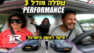 Tesla Model 3 Performance  with 513hp - The first one in Israel
