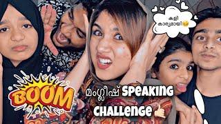 മംഗ്ലീഷ്  Speaking Challenge with Cousins 🤤😅 Challenge  turned into Kacharaas🥴🙅🏻♀️ ~💁🏻♀️