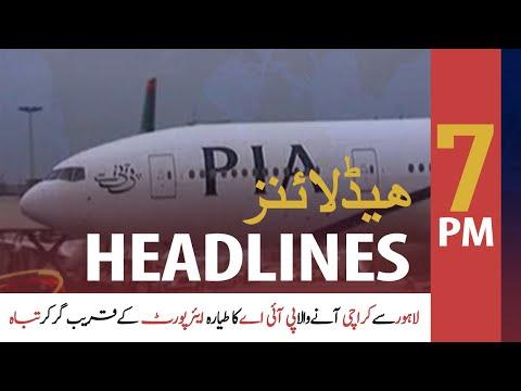 ARY News Headlines | 7 PM | 22 May 2020