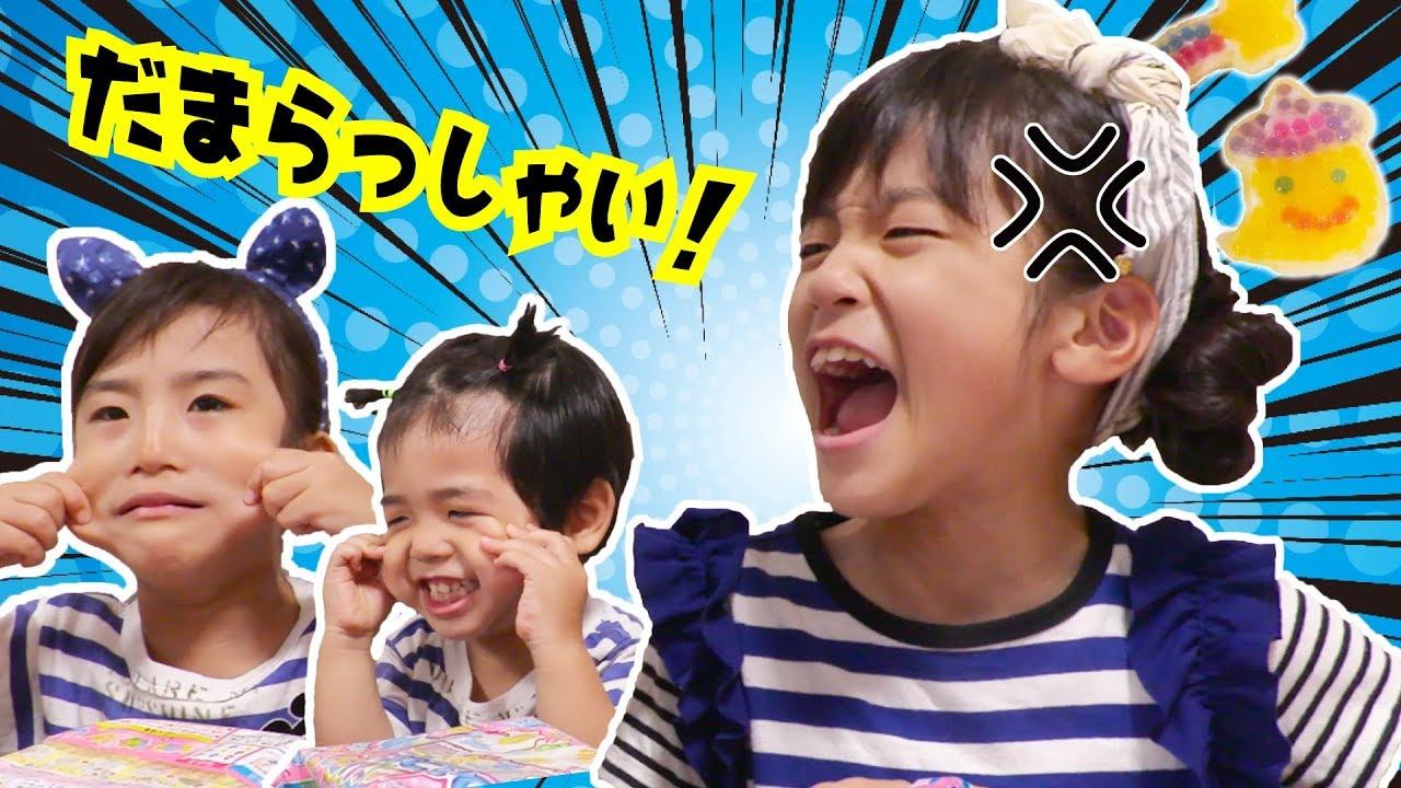動画 かん あき チャンネル 新着
