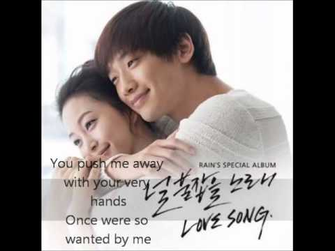 Bi Rain Love Song English Ver. with Lyrics