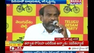 R.Krishnaiah Fires On KCR -Mahaanews