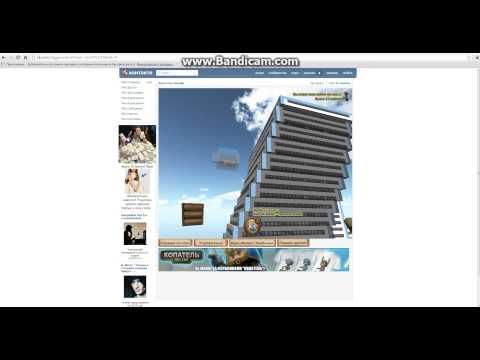 Самая лучшая карта в игре Копатель онлайн- супер отель