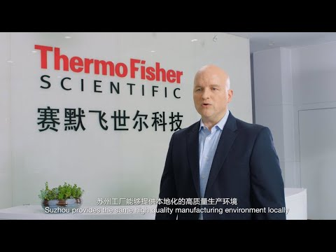 Suzhou Single-Use Manufacturing Site Overview