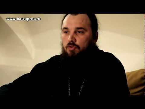 Брак между православной и католиком о. Максим Каскун