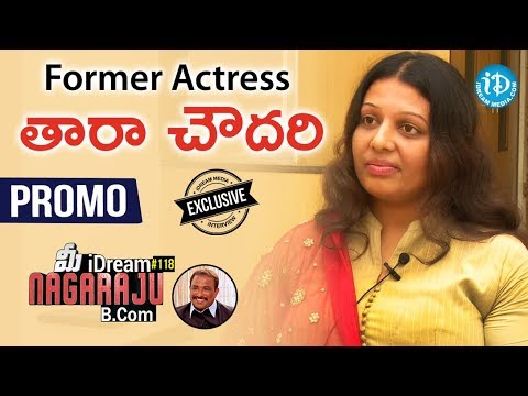 Former Actress Tara Chowdary Exclusive Interview - Promo || Talking Politics With iDream #256