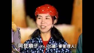 MXC: Most Extreme Elimination Challenge 409 - Wack Pack vs. Hollywood Rehabbers