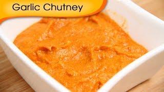 Spicy Garlic Chutney - Indian Condiment Recipe by Ruchi Bharani - Vegetarian [HD]