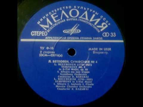 Boccherini: Symphony in E-flat major (Rudolf Barshai - 1971 - Vinyl LP)