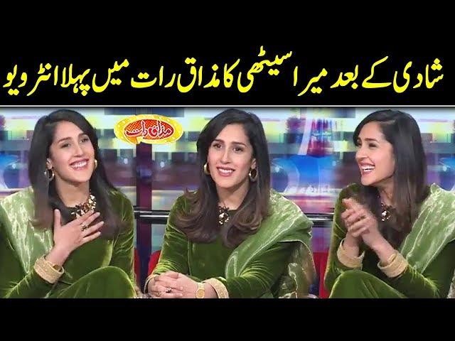 After Marriage Mira Sethi In Mazaaq Raat   Dunya News