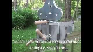 видео купить мангал